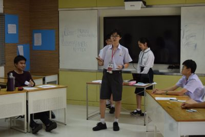 Asian Schools Debate Competition