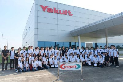 Yakult Factory Field Trip