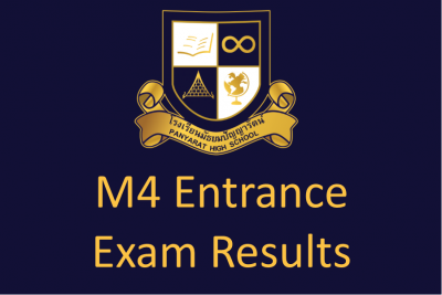M4 Entrance Exam Results
