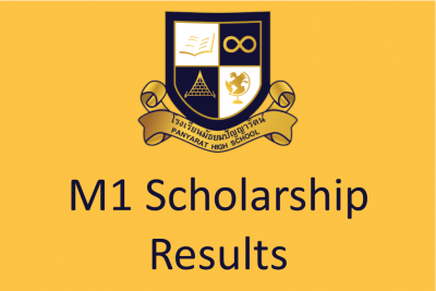 M1 Scholarship Results