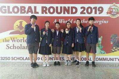 WSC Global Round