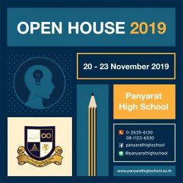 PHS Open House Round 2