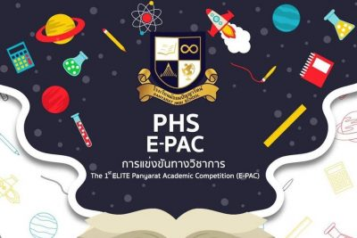 ELITE Panyarat Academic Competition (EPAC)
