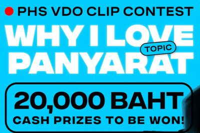 Why I Love Panyarat Video Contest